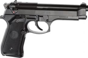 У убитого в Тыве подростка был игрушечный пистолет