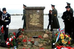 В Петергофе помянули морской десант
