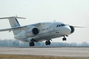 Чиновники хотят приватизировать аэропорт