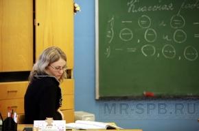 Следующий год – год учителя