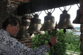 Петербургским звонарям дадут мастер-класс