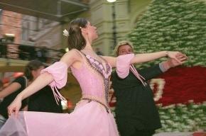 Танцы в подарок