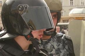 МВД: разгоняли не пенсионеров, а экстремистов