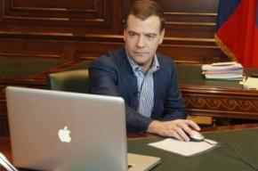 Медведев поздравил Обаму с получением Нобелевской премии