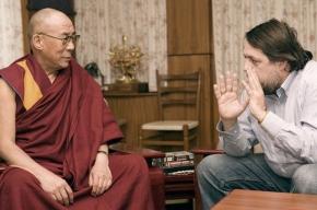 В Доме Кино покажут фильм о Далай Ламе