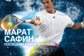 К большому теннису добавятся большие модники и модницы