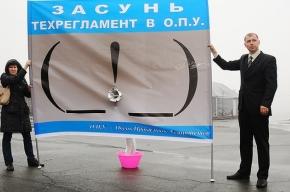 Автомобилисты России сегодня протестуют