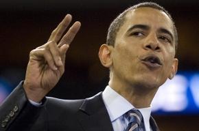 Обама получил премию за усилия