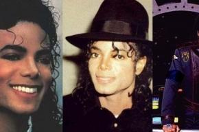 Где посмотреть фильм о Майкле Джексоне бесплатно?