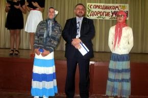 Учителя-Девы и учителя-Скорпионы получили разные подарки