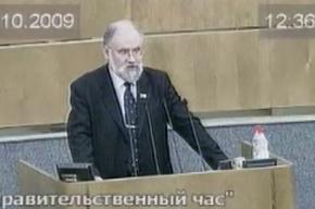 В Госдуме начался «Правительственный час» с Владимиром Чуровым