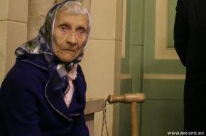 Спецназ ВВ МВД разогнал митинг условных «пенсионеров»