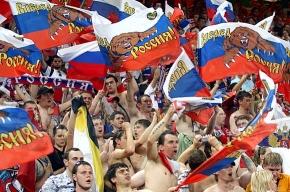 Осень. Россия. Футбольный бум