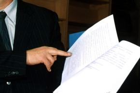 В Украинской Раде создали комиссию, которая расследует скандал вокруг «Артека»