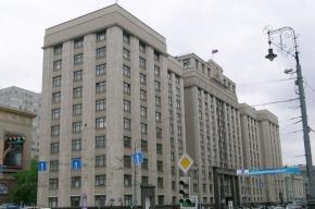 В Думу возвращаются ЛДПР и «Справедливая Россия»