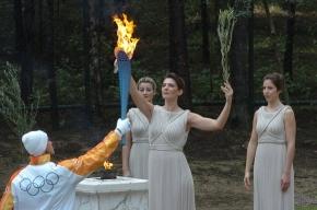 Боги зажгли сегодня Олимпийский огонь