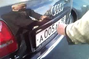 Автомобиль с номерами городского правительства попал в ДТП