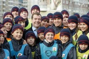 Дмитрий Медведев открыл «Спортивную державу» и поздравил с победой «Рубин»