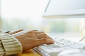 Городское правительство переходит на электронный документооборот