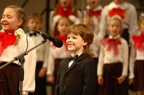 Что поют дети?