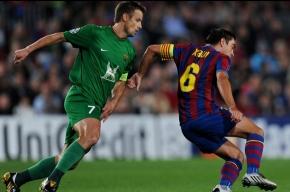 «Рубин» обыграл «Барселону»