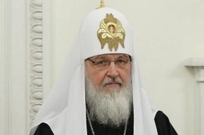 Патриарх Кирилл прибыл в Петербург