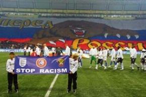 Баннер для нашей сборной