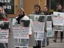 Регистрация против Конституции: Фоторепортаж