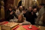 Сегодня в Петербурге покажут «Царя»: Фоторепортаж