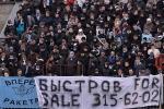 Питерский ОМОН действовал жестко, но профессионально: Фоторепортаж