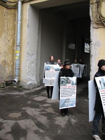 Регистрация против Конституции: Фото