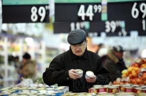 Росалкоголь: Водка не должна быть дешевле 89 рублей за пол-литра