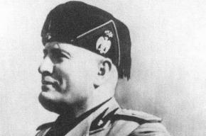 Лот «мозги Муссолини» продан на интернет-аукционе за 15 тысяч евро