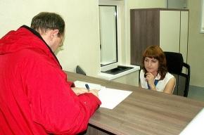 В 2010 году россиянам начнут выдавать электронные паспорта