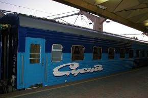 Фирменный поезд «Смена» переименуют
