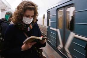 В аптеках закончились маски от гриппа
