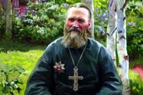 В Петербурге проходят торжества в память о святом Иоанне Кронштадтском