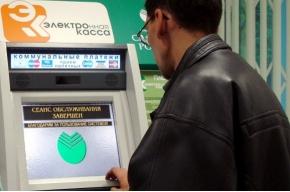 Сбербанк попросил не пользоваться банковскими картами