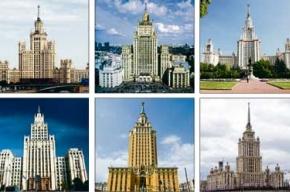 Небоскребы: Сталинские высотки