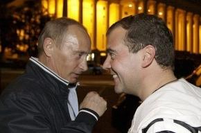 Медведеву и Путину теперь доверяют меньше