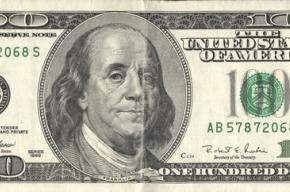 Доллар упал на 16 копеек