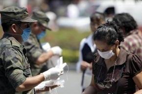 На российско-украинской границе пытаются задержать «свиной грипп»