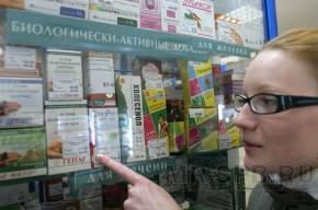 Аптекам города сделали предупреждение