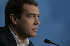 12 ноября Медведев прочтет свое послание Федеральному собранию