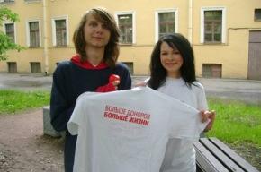 Завтра по Петербургу будет ездить донор-мобиль