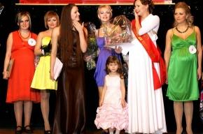 На «празднике живота» победила красавица - вокалистка