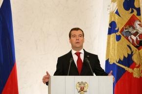 Президент выступает с посланием Федеральному Собранию