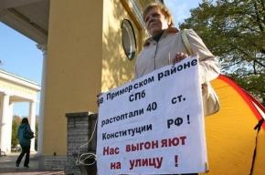В ЗакСе вспомнили про жильцов злополучного дома на улице Ильюшина