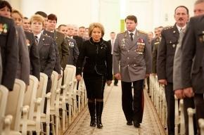 Валентина Матвиенко вручила петербургским милиционерам награды и ордеры на жилье