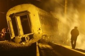 Движение на месте крушения поезда вновь закрыто: возможно, опять взрыв